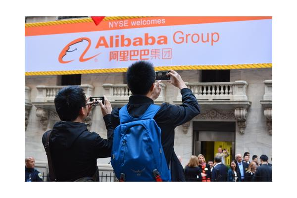 "<a href=""/features/Now-What-The-Post-IPO-Future-for-Alibaba.10-29-14.html"">Now What? - The Post-IPO Future for Alibaba</a>"