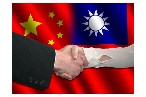 "<a href=""/features/china-taiwan-economic-integration.16-04.html"">Why Taiwan Needs Regional Integration</a>"