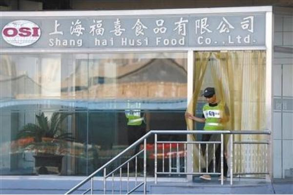 "<a href=""/features/China-food-safety.08-28.html"">Blowing the lid off food safety in China</a>"
