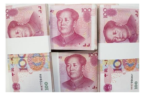 "<a href=""/features/China-Presses-on-with-Renminbi-Internationalization.10-23-14.html"">China Presses on with Renminbi Internationalization</a>"