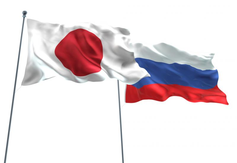 Was the EEC the forum to help resolve Japan-Russia territory issues?