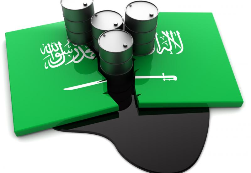 Can Saudi Arabia diversify its economy away from oil?