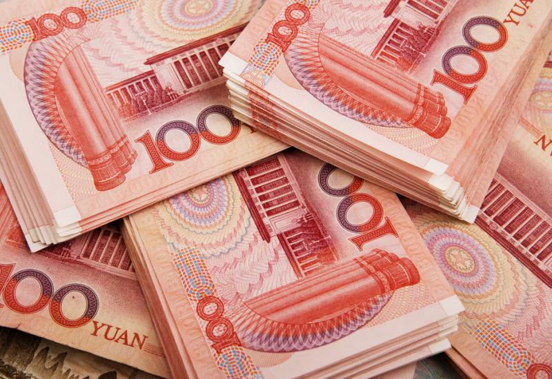 China actually wants the yuan to be a global currency.