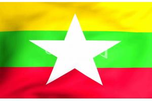 Myanmar in Need of Reforms to Maintain Growth
