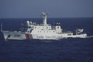 The new Chinese Coast Guard, better late than never?