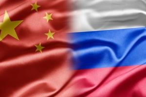 Russia Looks East As Relations With West Deteriorate