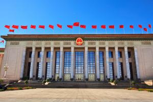 Xi Jinping unblocked political disorder slowing economic reforms.