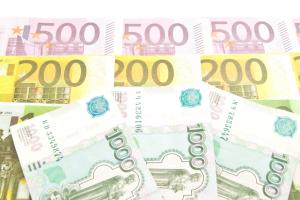 Should phasing out the 500-euro note be a top ECB priority?