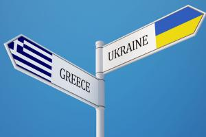 Greece and Ukraine have some commonality, but not in a good way.