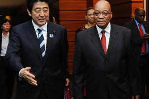 Resource Rivalries: Japan and China Race To Invest in Africa