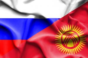 Kyrgyzstan is acutely dependent on remittances from migrant workers in Russia.