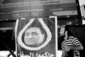 Mubarak's Trial