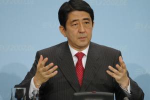 Will Japanese Politics Undermine The Reform Agenda?