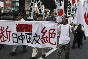 The China-Japan Rivalry Renewed: Will The Geopolitical Balance In Asia Shift Onc