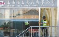 Shanghai Husi Food Company