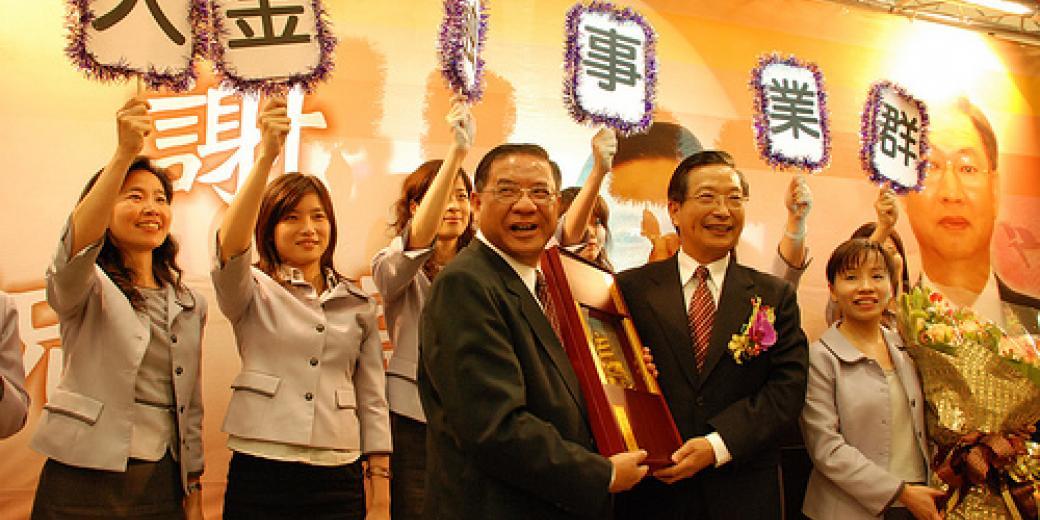 5. Taiwan