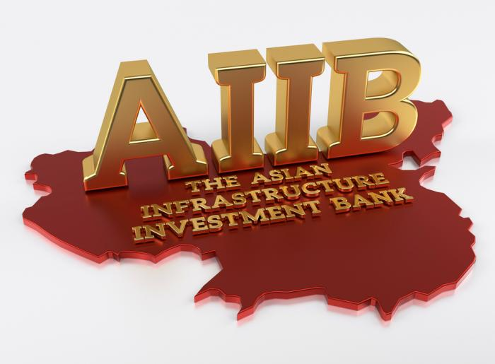 The AIIB is set to kick off at the end of this year.