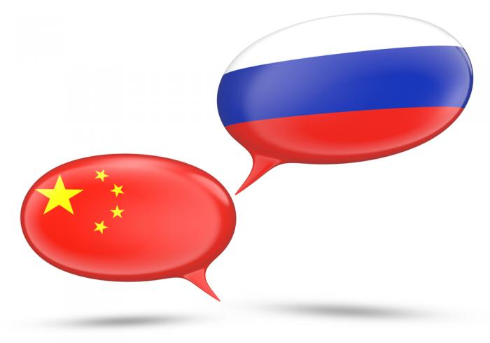 China and Russia are simultaneously taking a far more keen interest in Asia.