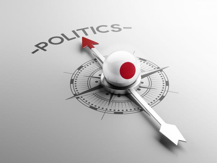 Yuriko Koike is running for Governor in Tokyo.