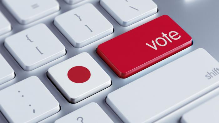 This weekend's election in Japan is unlikely to change the government.