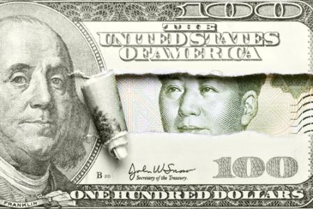 how has the us dollar become the worlds reserve currency Which previously consisted of the us dollar currency will ultimately become the world's reserve currency who think the federal reserve should.