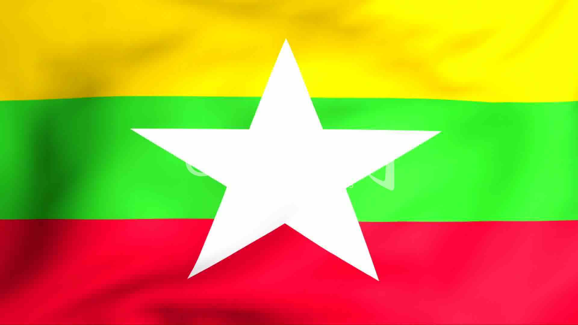 Technology and Myanmar