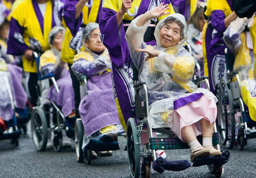 A Major Rethink For Japan's Age-Old Problem?