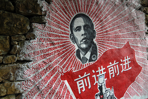 What Obama's Re-Election Means To The China Business Community
