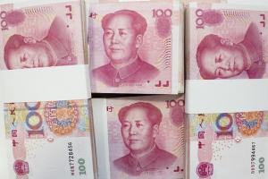 The UK issues a yuan-denominated bond