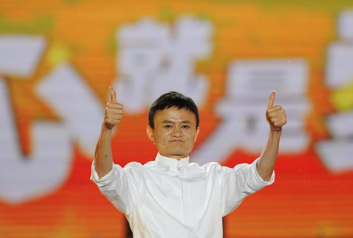 Alibaba set to price IPO shares amid investor frenzy