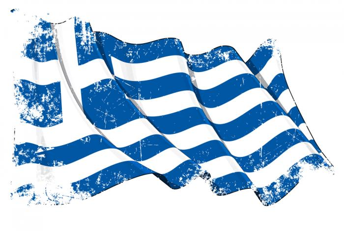 Did Greece alone manage to get itself in its current situation?