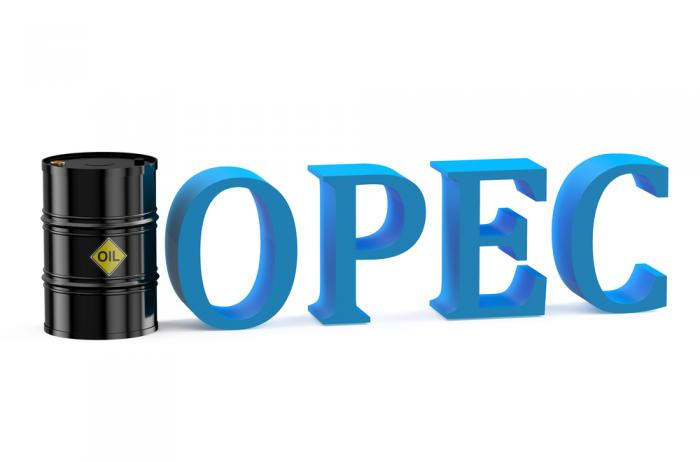 OPEC meets next week and it could be a shot in oil's arm.